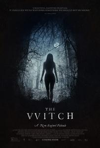 Ведьма 2015