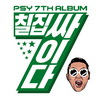 PSY - The 7th Album 2015