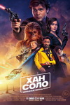Хан Соло: Звёздные Войны. Истории 2018
