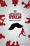 Смерть Сталина 2017